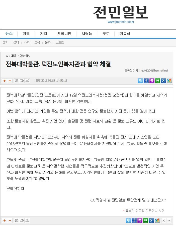 언론보도7(3.13).jpg