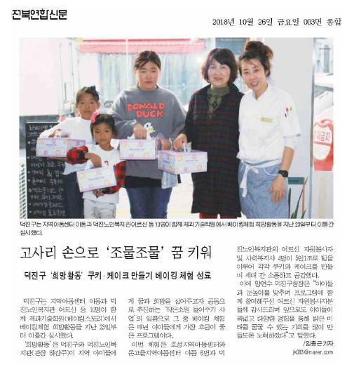 언론보도2(10.26).png