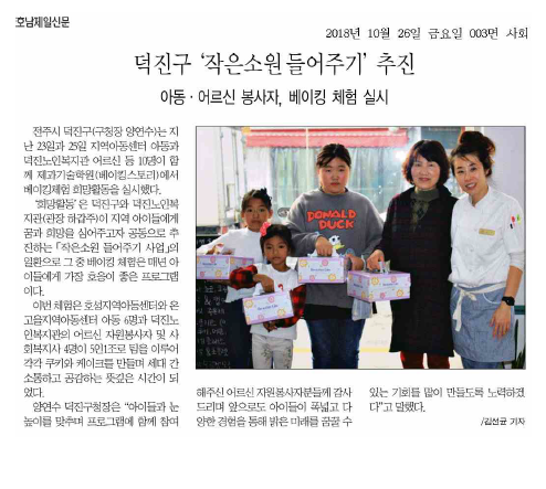 언론보도3(10.26).png