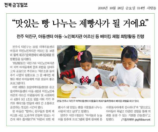 언론보도4(10.26).png